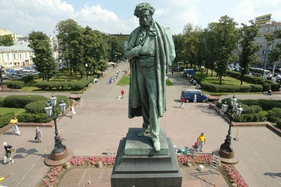 Памятник Александру Пушкину работы Александра Опекушина был установлен в Москве в 1880 году. Фото: fair.ru