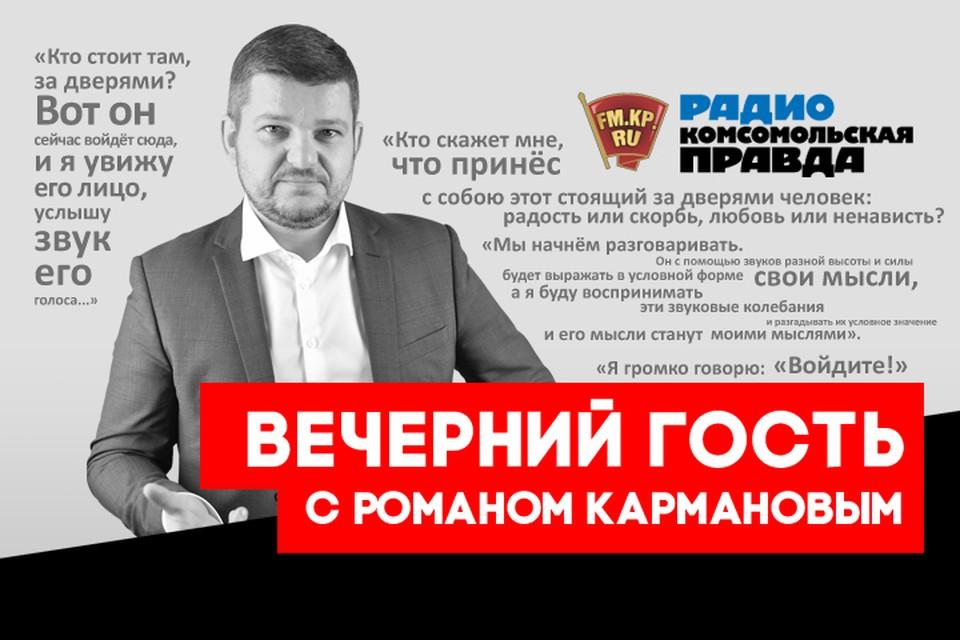 Заряд бодрости с Ариной Шараповой: королева утреннего эфира о семье и успешной карьере