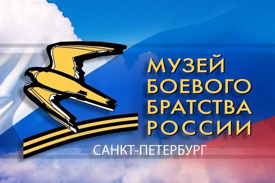 В конкурсе могут принять участие все желающие, независимо от места проживания и возраста. Фото: len-dobrovol.ru