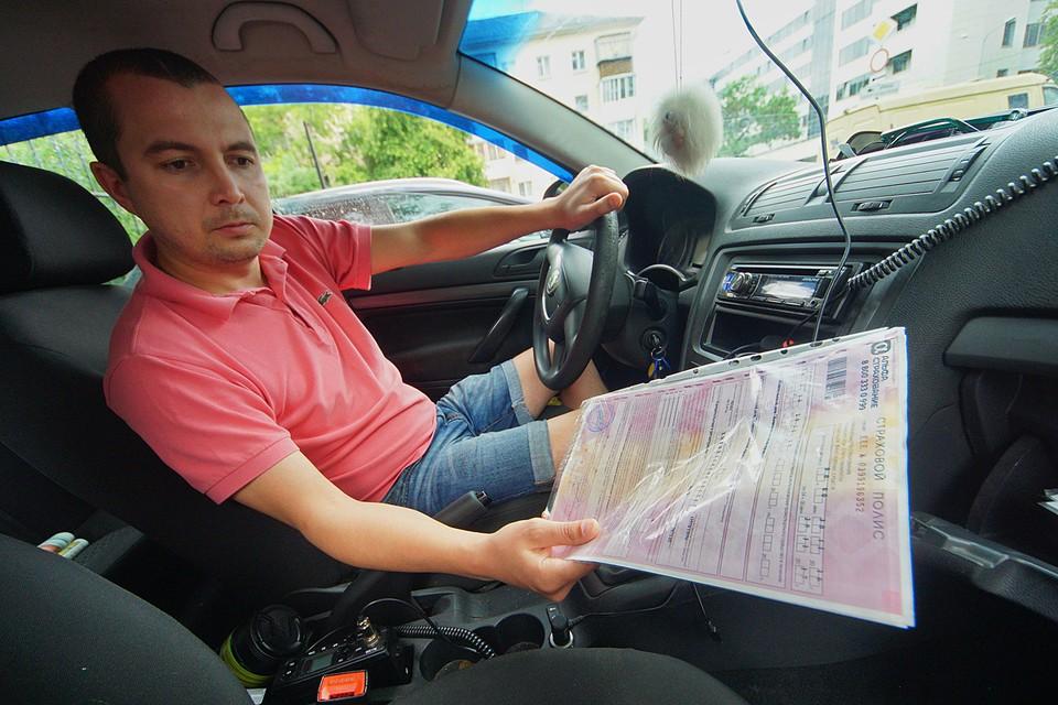 Уже с 22 августа в России заработают поправки в закон об обязательном автостраховании, которые разрешат получать полис ОСАГО без предъявления диагностической карты