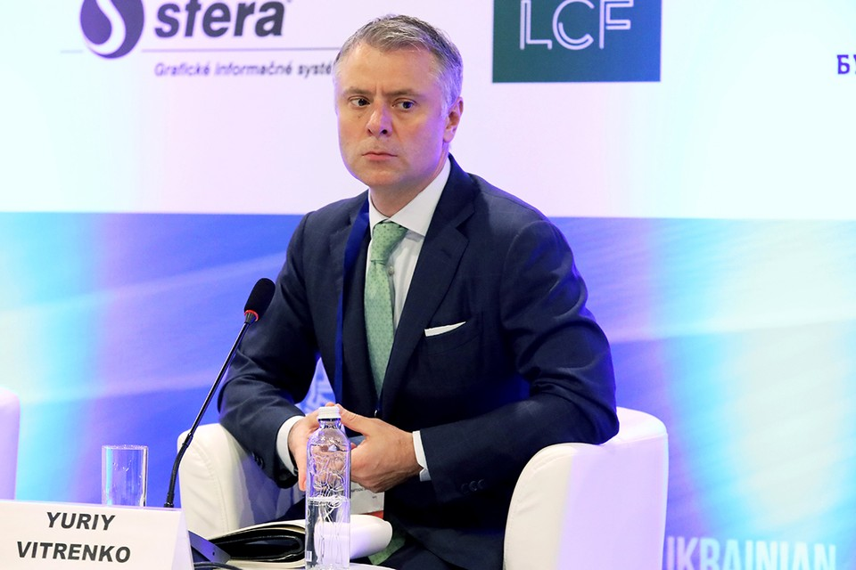 Глава украинской госкомпании Юрий Витренко