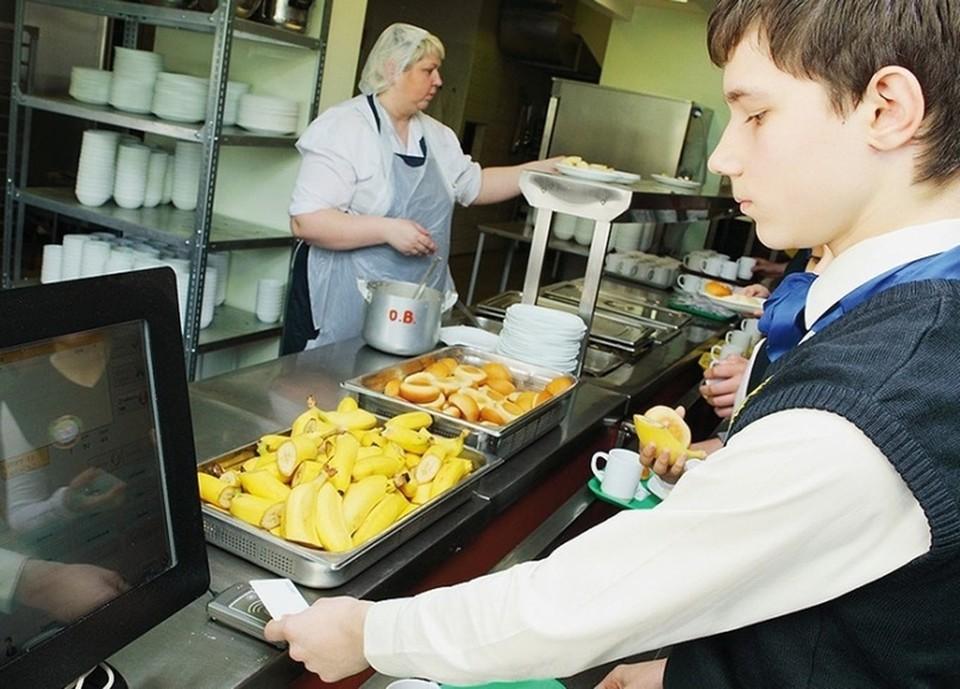 В Смоленской области стартует проект по оценке качества школьного питания. Фото: администрация Смоленской области.