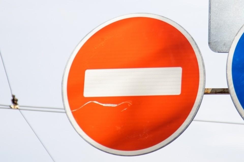 Администрация города просит водителей выбирать альтернативные маршруты