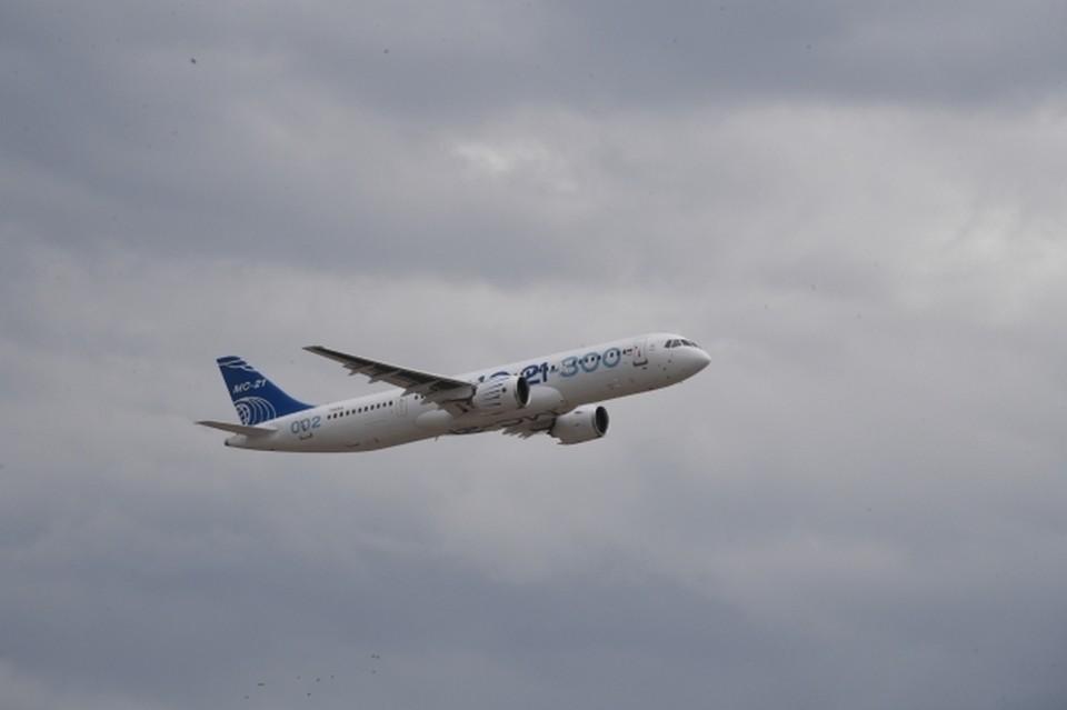 Первый после перерыва рейс был выполнен 5 сентября