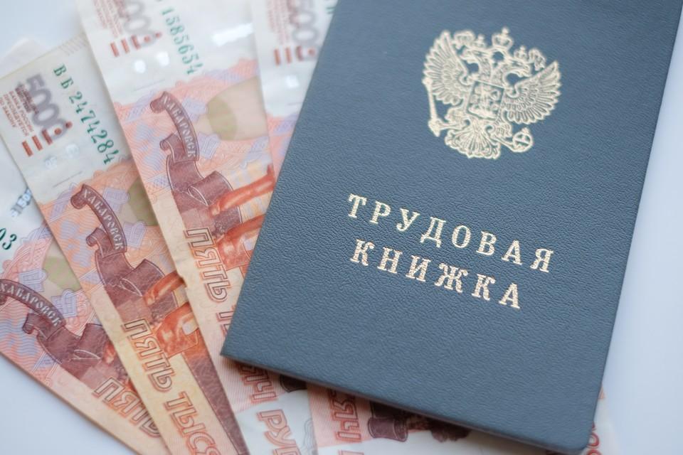 Среднее предложение по зарплате в Петербурге составило 52 тысячи рублей в сентябре 2021 года