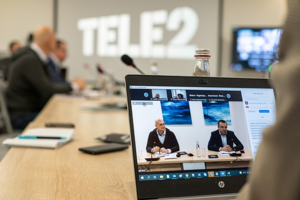 Компания Tele2 встретилась с журналистами и блогерами на онлайн-конференции.Фото предоставлено пресс-службой Tele2.