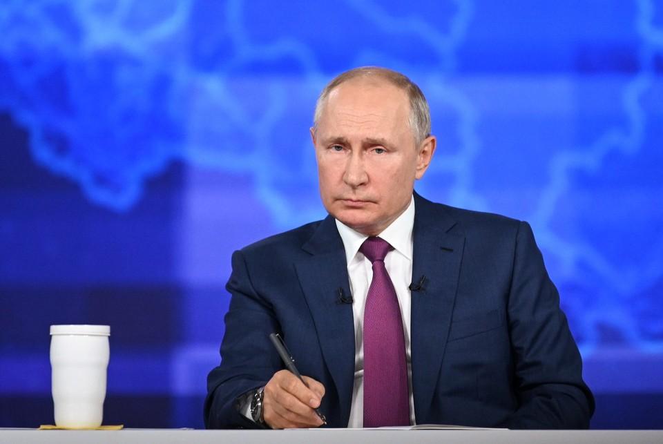 Поручения президента, данные по итогам второго этапа XX съезда всероссийской политической партии «Единая Россия», охватывают разные категории граждан