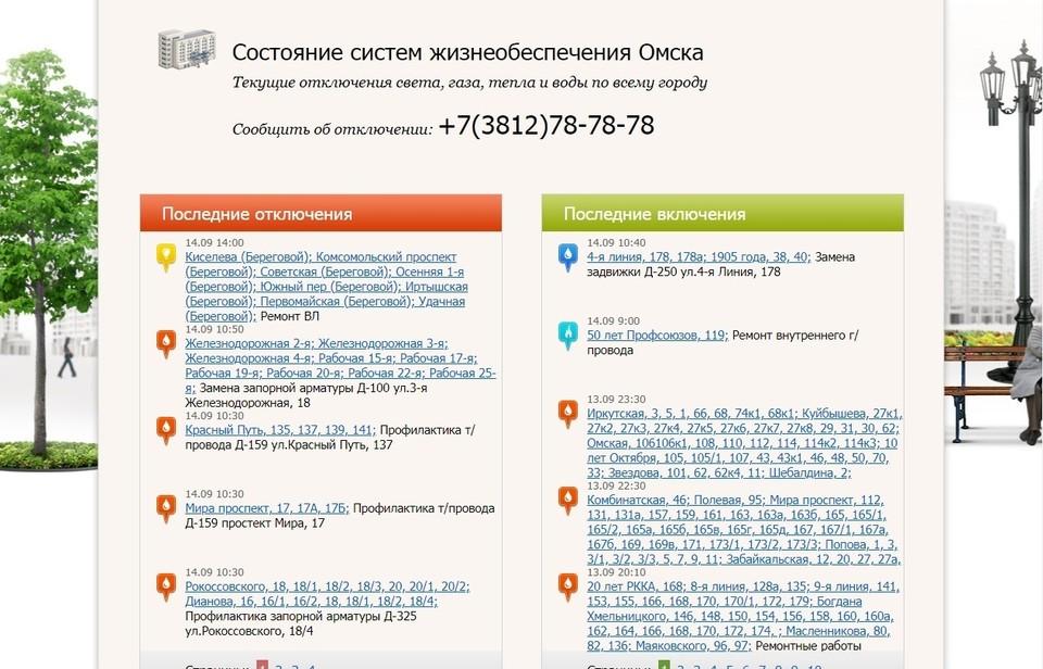 Вот так сейчас выглядит страница сервиса. Он все еще функционирует, но под другим названием.