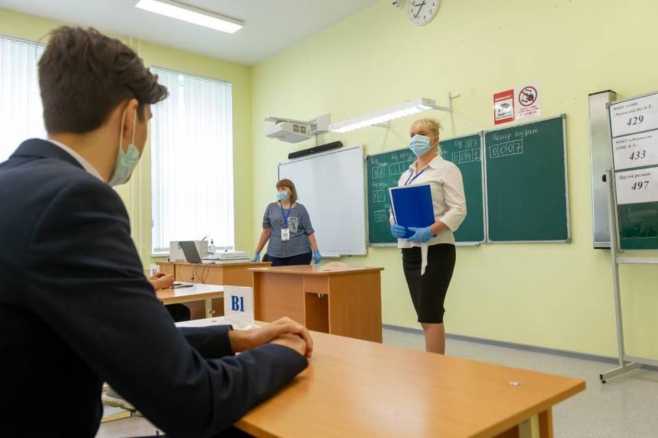 3338 выпускников из Иркутской области сдают ГИА в дополнительный период