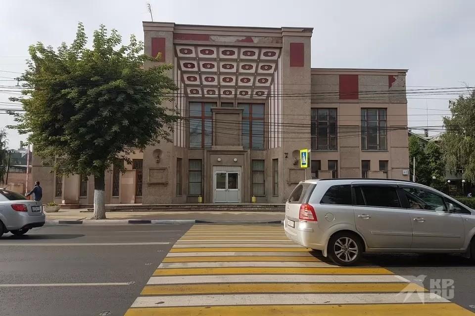 В Рязани объявили тендер на проект по сохранению здания кинотеатра «Родина».
