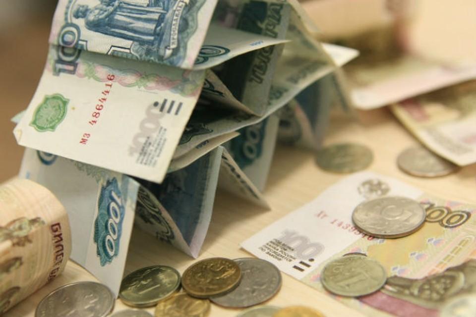 Из бюджета страны похитили четыре миллиарда.