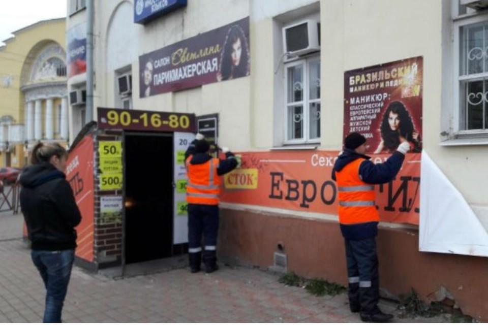 Со стен домов на площади Волкова убрали незаконную рекламу.